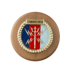 COMUKMCMFOR - Crest / Plaque / Badge